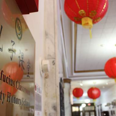CHS Celebrates Grant for Chinese Language Program